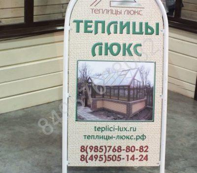 image_189